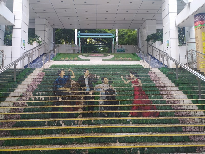 Musical Ensemble on Stairway into Park.