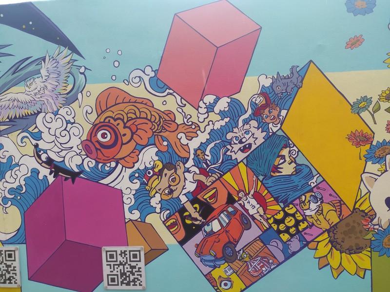 Comic Wall.