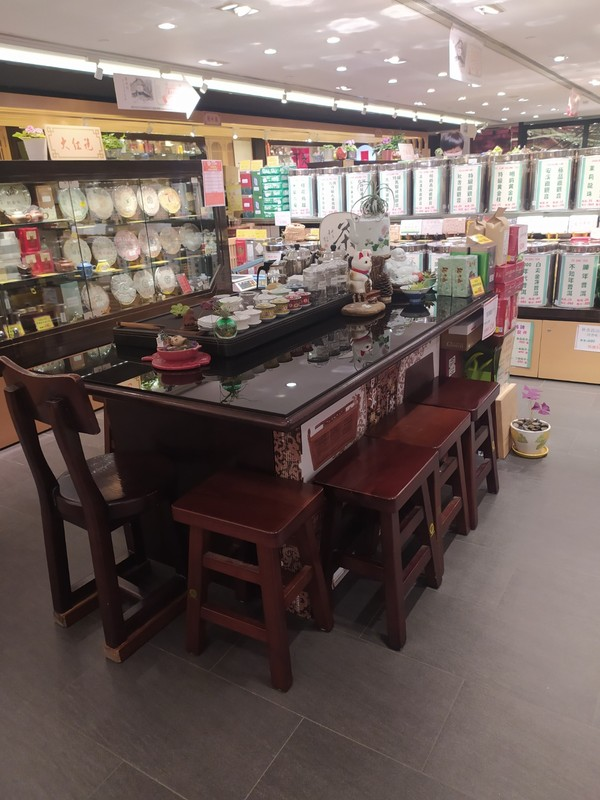 The Yue Hwa Chinese Products Emporium.