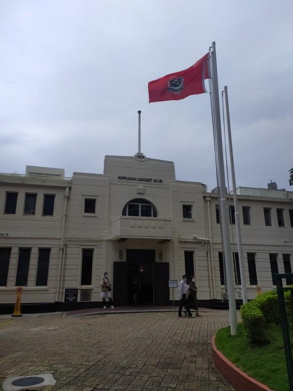 Kowloon Cricket Club.