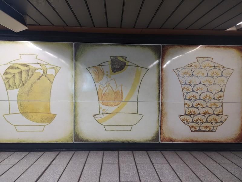 Art in Cheung Sha Wan MTR.