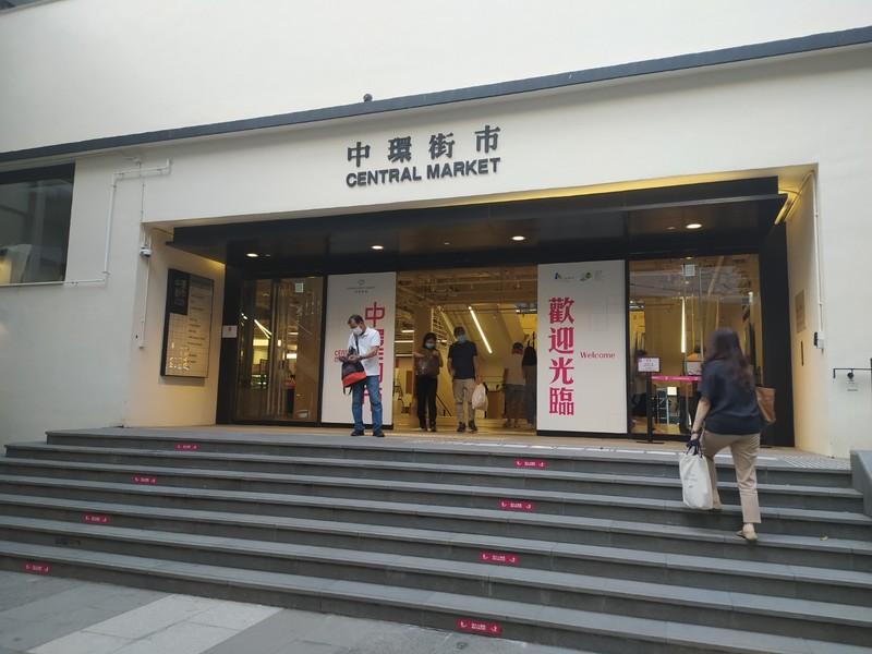 Central Market Entrance.