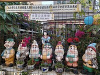 Snow White and the Seven Dwarfs, Tai O, Hong Kong.