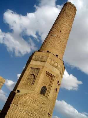 Sheikh Chooli Minaret, Erbil - Arbil