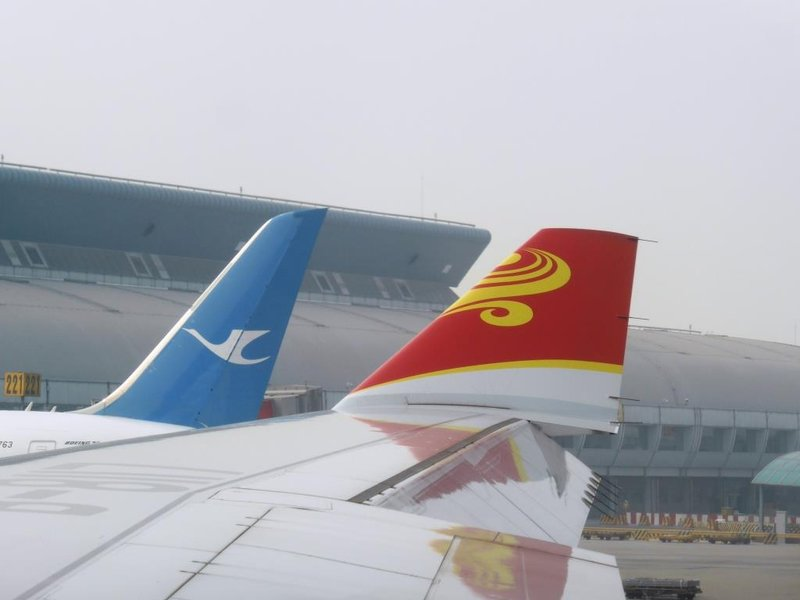 Hainan airlines: a pleasant surprise