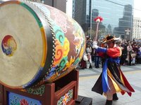very impressive noise, the sound of the drum could be heard throughout the old city