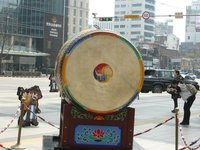 The drum, used to mark the hour of the day