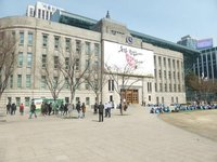 a big place in front of Seoul city hall