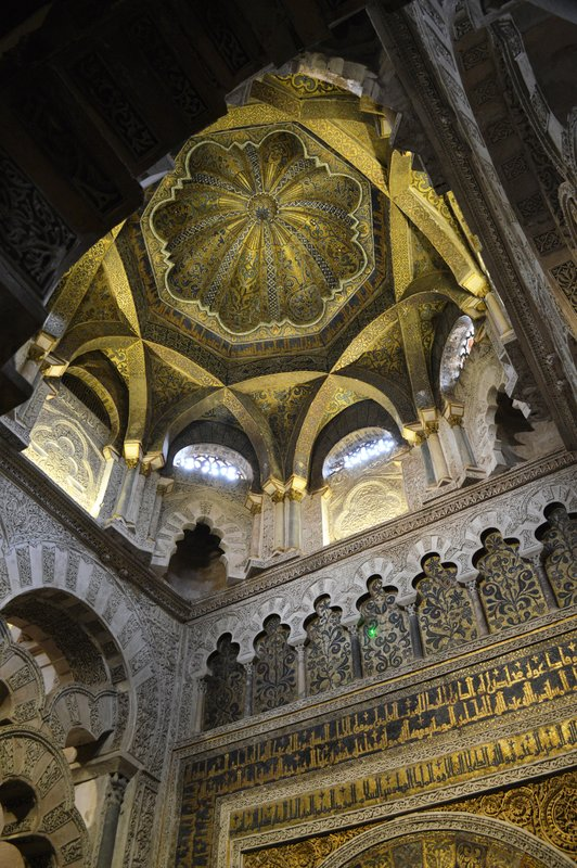 Dome in Mosque-cathedral of Córdoba