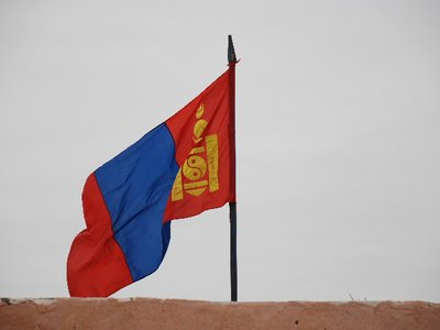 Gobi - The mongolian flag