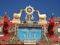 UB - Temple (detail)