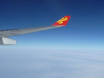a kellemesebb repülő