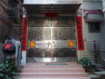 egy kínai bérház bejárata