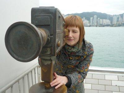 HK, felvétel in dul