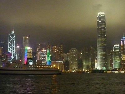 Hong Kong sziget fényei