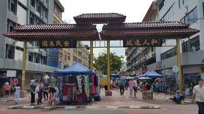 Jalan Gaya - City Centre