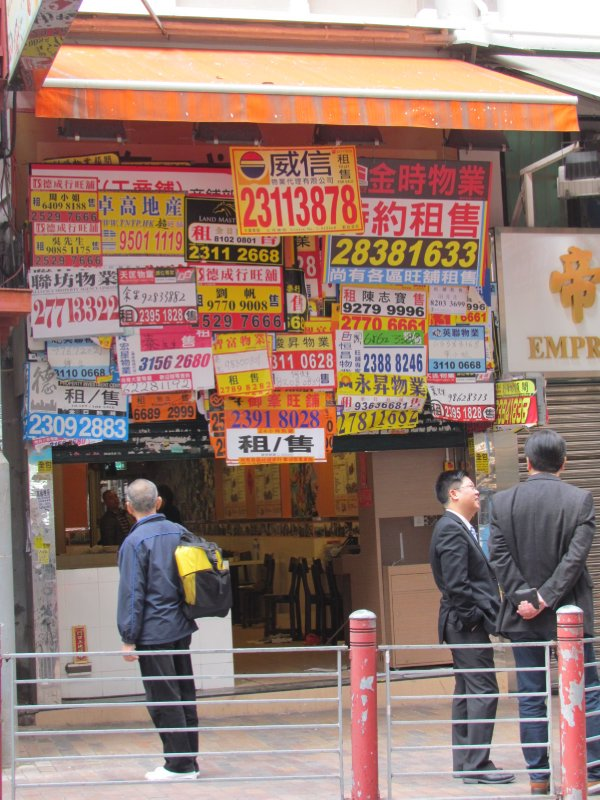 Shops with lots of advertisements
