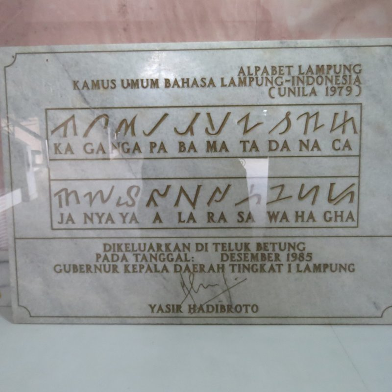 Lampung alphabets