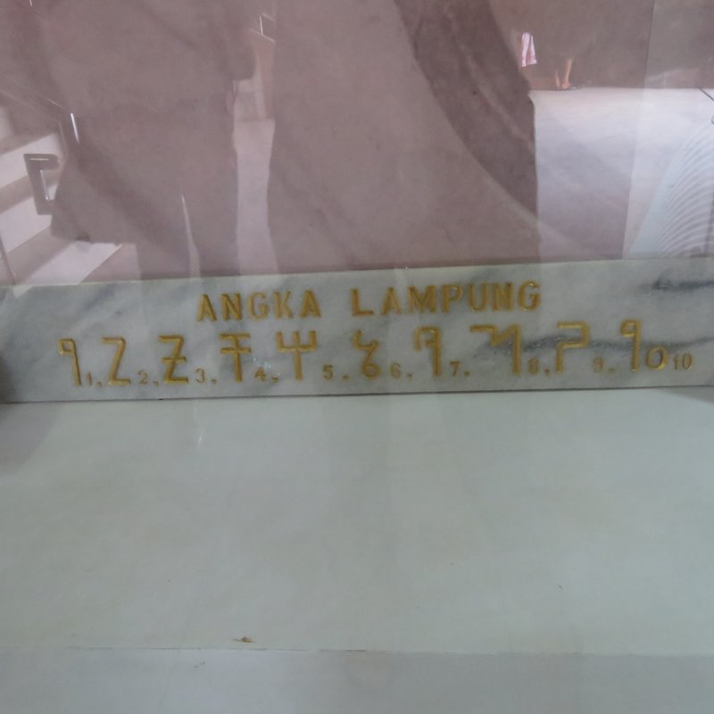 Lampung numbers