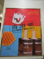 Trademarks of Hong Kong