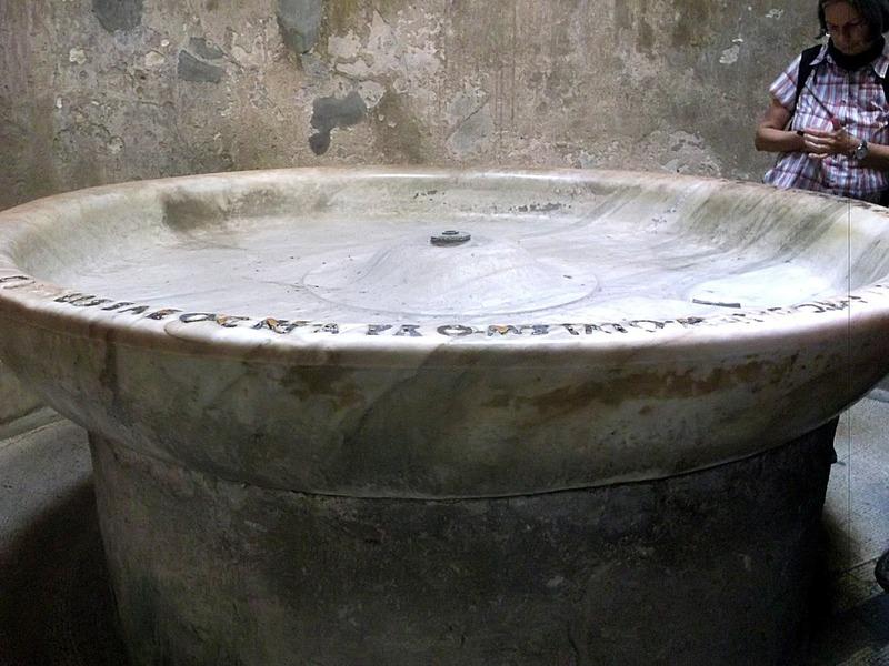 fountain at the public baths