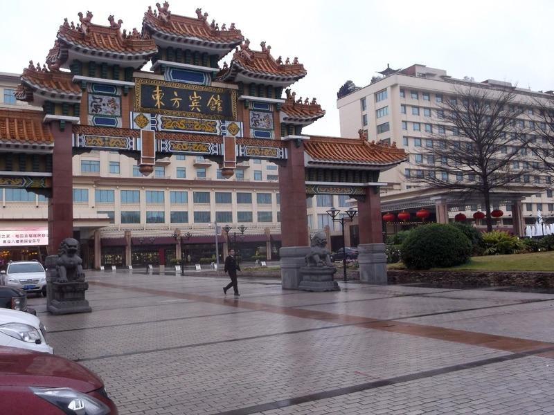 Outside Dongfang Chinese hotel
