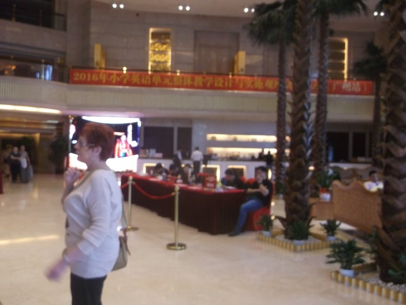 Huge Chinese hotel lobby