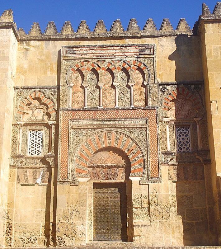 Past one of many Moorish doorways