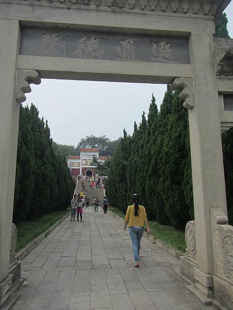 Junshan island