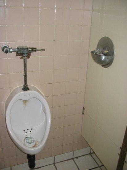 Ashtray in bathrrom 2