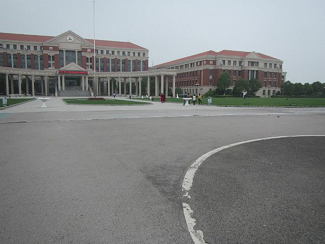 University of Communications Beijing in Nanjing