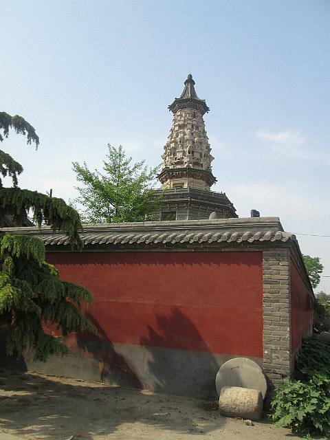 Another pagoda