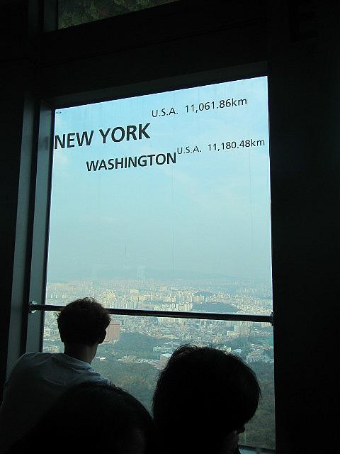 New York is 11,000 km away