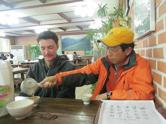 Green tea with Mr. Bak and Mackenzie
