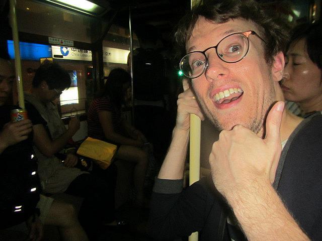 Stuart's first tram ride