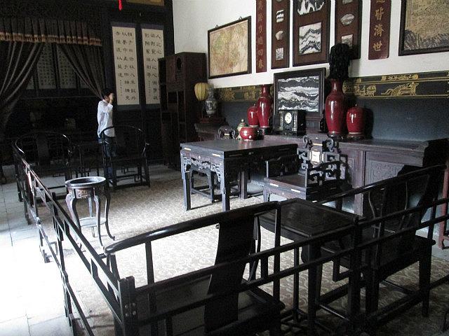 Qiao courtyard