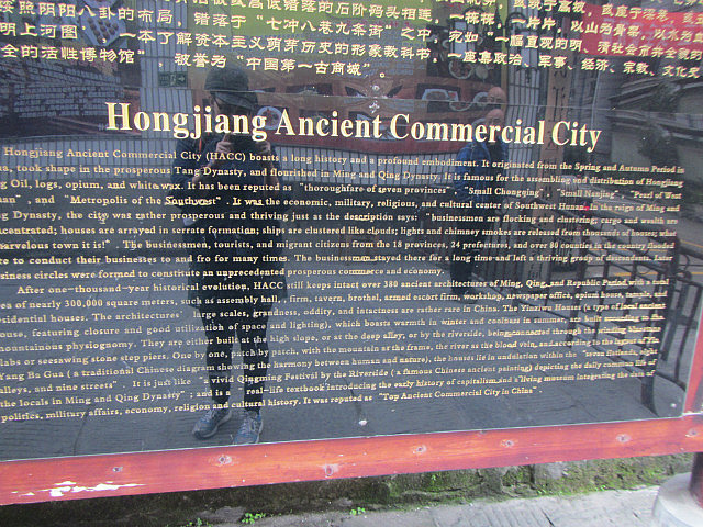 About hongjiang