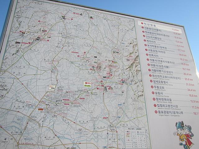 Map of Iksan