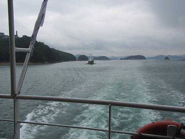 Hansando ferry