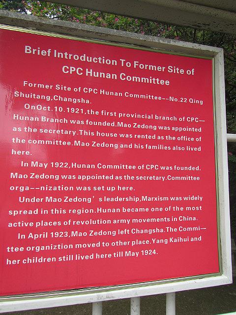 Communist party origins