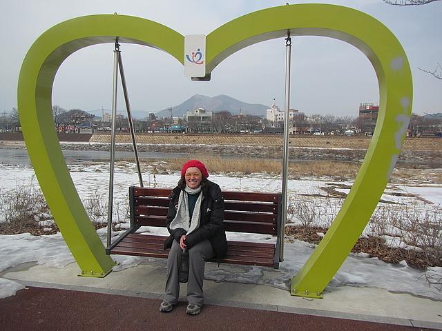 Chunyang swing
