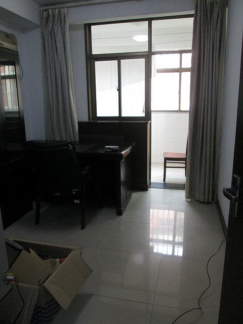 Office with patio