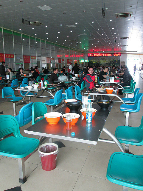 The worker's dining hall