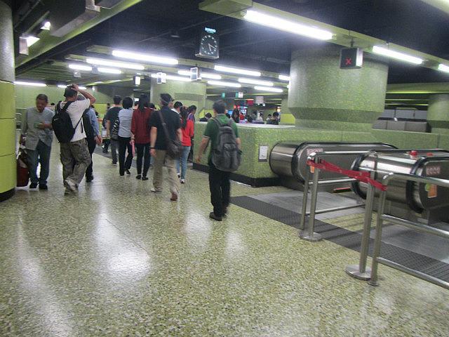 GREEN subway station