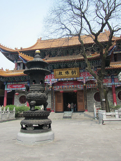 Youlin Temple
