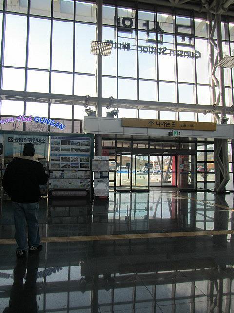Gunsan train station