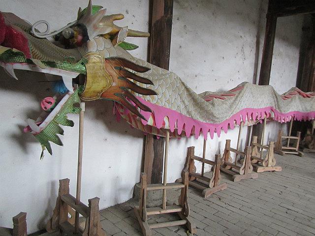 Old dragon costume