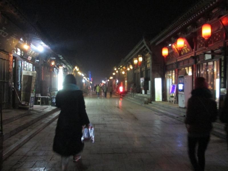 Pingyao empty at night