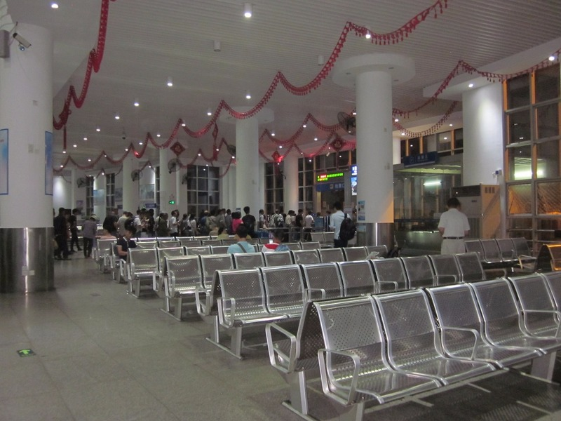 Ferry waiting room