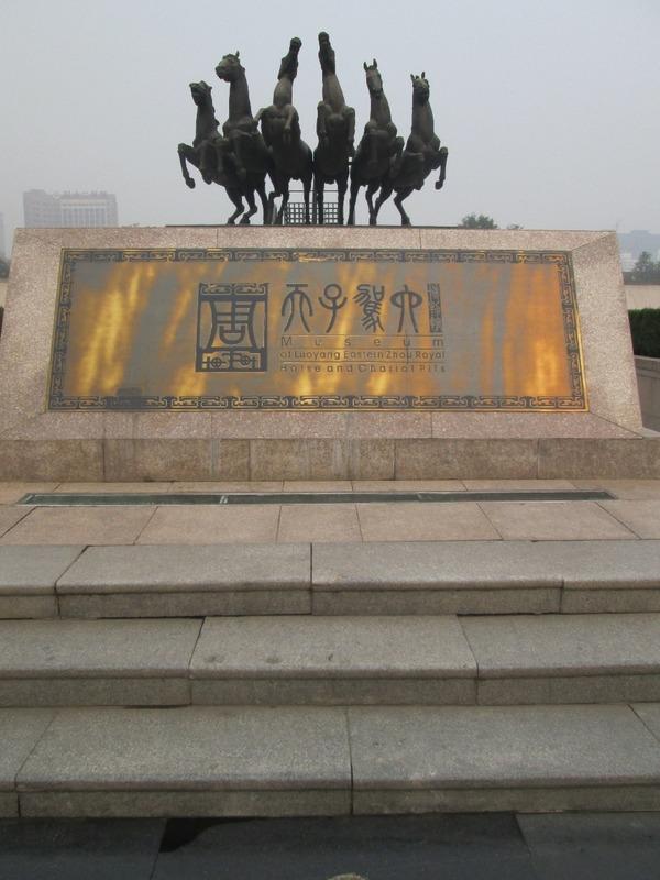Emperor's tomb museum
